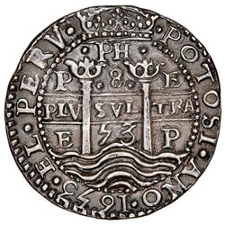 Potosi, Bolivia, cob 8 reales Royal (galano), 1653E, dot-PH-dot at top, rare, NGC AU 55 (finest know