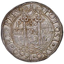 Potosi, Bolivia, cob 8 reales Royal (galano), 1669E, rare, NGC AU 58*, finest and only example in NG