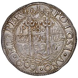 Potosi, Bolivia, cob 8 reales Royal (galano), 1669E, rare, NGC AU 58*, finest and only example in NG