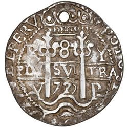 Potosi, Bolivia, cob 8 reales Royal (galano), 1725Y, Louis I, king's ordinal PRIMERO, very rare, NGC