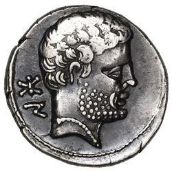 Bolskan, Iberia, AR drachm, ca. 2nd-1st centuries BC.
