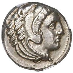Kingdom of Macedon, AR tetradrachm, Alexander III (the Great), lifetime issue, struck by Antipater,