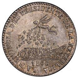 Potosi, Bolivia, medallic 2 soles, 1855, Cordova, angel strewing flowers / congressional scene, PCGS