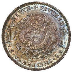 Kirin, China, 1/2 dollar, 1898, NGC AU 58.