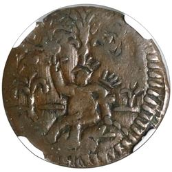 Cartagena, Colombia, copper 1/2 real, (1811-12), NGC AU 55 BN.