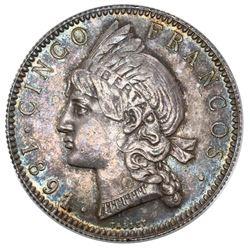 Dominican Republic (struck in Paris), 5 francos, 1891-A, NGC AU 55.