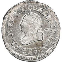 Quito, Ecuador, 1/4 real, 1856GJ, NGC MS 64.