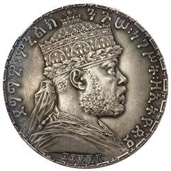 Ethiopia (struck at the Paris Mint, France), matte proof birr, EE1892 (1900), Menelik II, NGC PF62 M