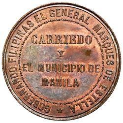 Manila, Philippines, bronze medal, Alfonso XII, 1882, inauguration of the potable water works in Man
