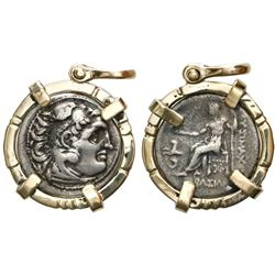 Kings of Thrace, AR drachm, Lysimachos, Kolophon mint (229-296 BC), mounted in 14K gold bezel with s