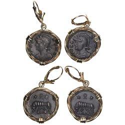 "Pair of Roman Empire ""Urbs Roma"" commemorative AE 18 of Constantine I (""the Great""), 306-337 AD, Lug"