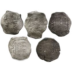 Lot of five Mexico City, Mexico, cob 8 reales, Philip IV, assayer P (where visible).