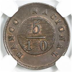 Buenos Aires, Argentina, copper 5/10 real, 1830, NGC AU 58 BN, ex-O'Brien.