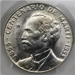 Cuba, 50 centavos, 1953, Marti centennial, PCGS MS62.
