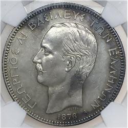 Greece, 5 drachmai, George I, 1876-A, NGC AU details / cleaned.