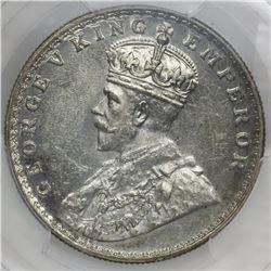 Bombay, India (British), rupee, George V, 1921(B), PCGS MS62.