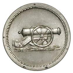 Mayaguez, Puerto Rico, copper-nickel 5 centavos token, Adjuntas Ferreteria El Canon (1895).