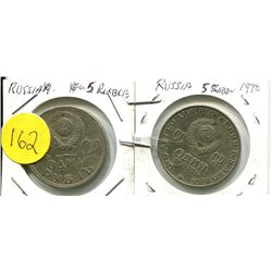 2 Russian Ruble Coins