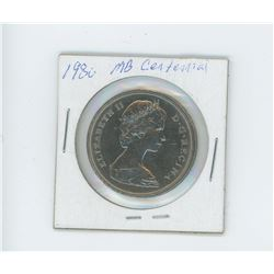 1970 manitoba dollar proof 66 high luster quality coin