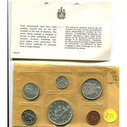 1965 - royal canadian mint P/L set - type 1 (SB, P5)