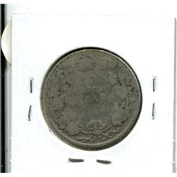 1910 Canadian Fifty Cent Coin