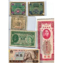1958 Government of Hong Kong One Dollar, 1944 Five Francs and Ten Francs Occupation War Time Bank No
