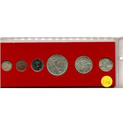 1965 Canadian Uncirculated Mint Set