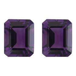 Emerald Cut Amethyst Pair 20.01 Carats - VVS