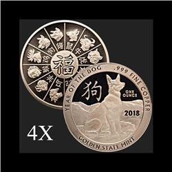 1 oz Year of the Dog .999 Fine Copper Bullion Round