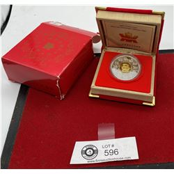 Royal Canadian Mint 2001 Year of the Snake 34 grams of 9025 Silver Lunar Coin in Beautiful Case and