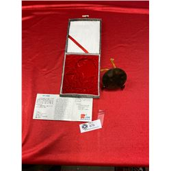 Chinese Magic Mirror with Paper work in Orginal Box