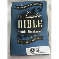 1951 The Complete Bible Smith & Goodspeed