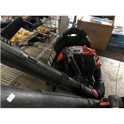 ECHO BB-500T GAS BACKPACK BLOWER