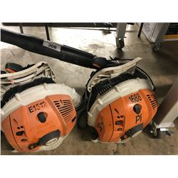 STIHL BR 600 GAS BACKPACK BLOWER