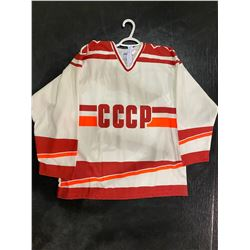 PAVEL BURE SIGNED CCCP SOVIET NATIONAL TEAM JERSEY (XL BENCHMARK) WITH CERTIFICATE OF AUTHENTICITY
