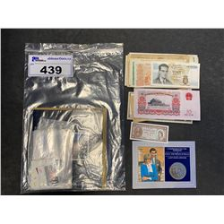 COLLECTION OF FOREIGN BILLS, COMMEMORATIVE COIN AND STAMPS