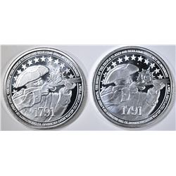 2-ONE OUNCE .999 SILVER 2nd AMENDMENT ROUNDS
