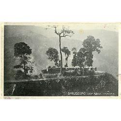 Antique / Vintage Rare Postcard India Train