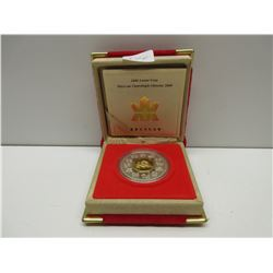 2000 Lunar Coin Year of the Dragon