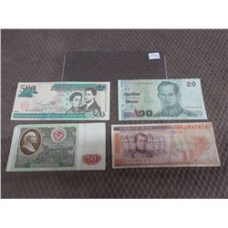 Foreign Currency - Russian, Dominicana, Thailand & Mexico