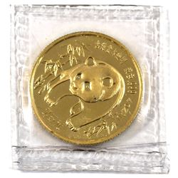 China 1986 25 Yuan Gold 1/4oz Gold Panda still sealed in original plastic. A beautiful strike with n