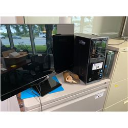 "LOT OF COMPUTER EQUIPMENT INC. HPI COMPUTER (NO HD) AND HP 24""  MONITOR"
