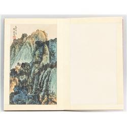 Xie Zhiliu 1910-1997 Chinese Watercolor Landscape