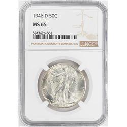 1946-D Walking Liberty Half Dollar Coin NGC MS65