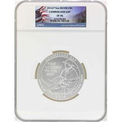 2016P 5oz ATB Cumberland Gap Kentucky Silver Coin NGC SP70