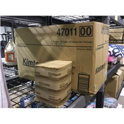 """Case of Kimtowels12"""" x 15"""" (16 Packages Per Case/50 Wipers Per Package)"""
