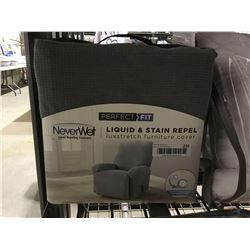 Perfect Fit NeverWetLiquid and Stain Repel Furniture Cover