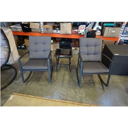 BRAND NEW 3 PIECE STEEL WICKER ROCKING CHAIR SET W/ GLASS TOP END TABLE - RETAIL $699