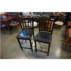 2 MODERN LEATHER SEAT DINING CHAIRS