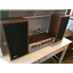 LLOYDS MULTIPLEX RECEIVER AND PAIR OF SEARS SPEAKERS